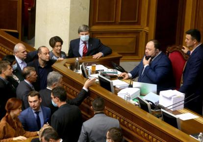 Засідання парламенту 23 вересня 2021 р.