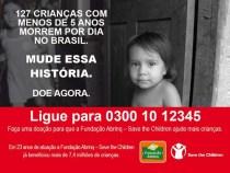 Faça sua doação à Fundação Abrinq
