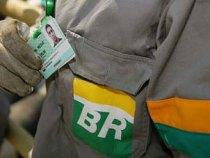 Oportunidade: Petrobras abre processo seletivo