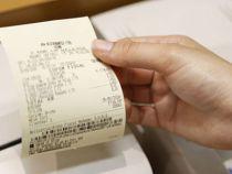 Nota Fiscal assegura arrecadação de impostos pagos