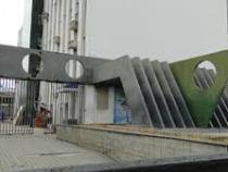 Expediente do funcionalismo estadual suspenso na segunda