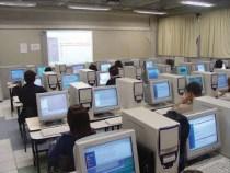 Qualifica Conquista: informática para concursos