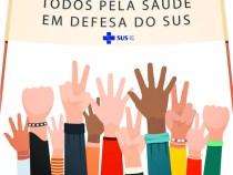 Desfinanciamento do SUS: evento no Ministério Público