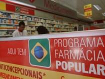 """""""Aqui tem Farmácia Popular"""" em Vitória da Conquista:  remédios para 90 dias"""