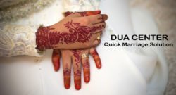 Muslim prayer for marriage | dua for getting married soon. Jaldi shadi hone ki dua | shadi ke liye wazifa