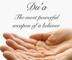 Quranic dua for money and wealth