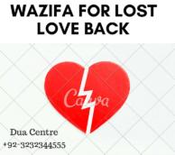 wazifa for lost love back
