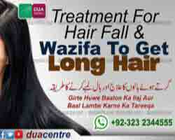wazifa for hair fall, hair loss, long hair, lambe baal