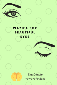 Powerful dua Islamic prayer for attractive & beautiful eyes-Aankhon ki khoobsurati ke liye wazeefa