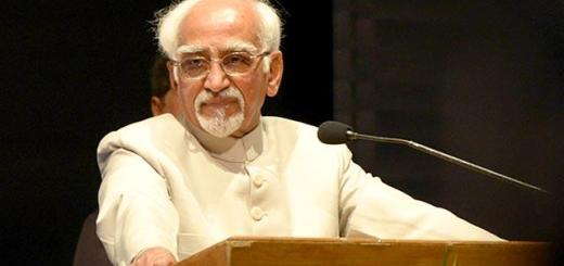 Hamid Ansari Delhi University