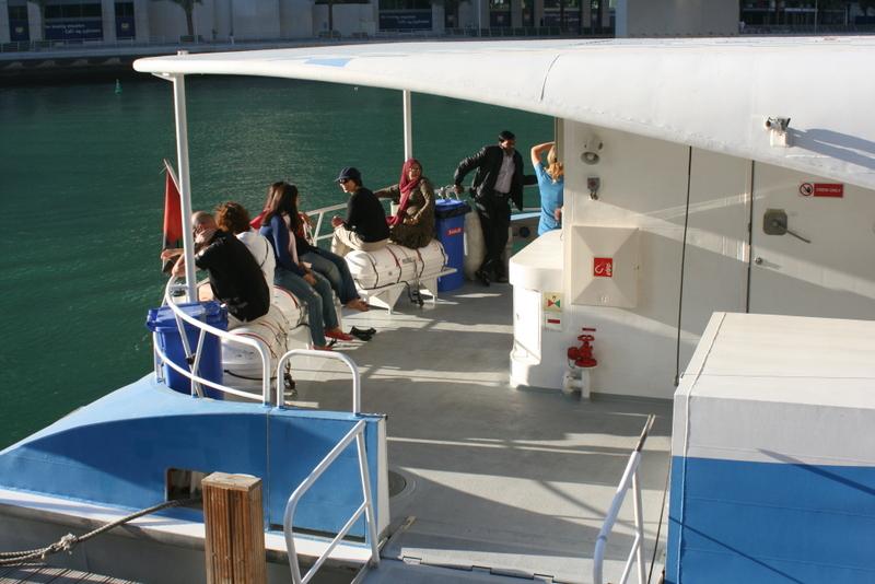 Dubai Ferry Tickets