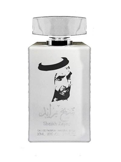 Parfum oriental barbatesc