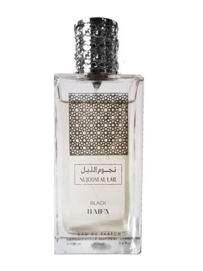 parfum arabesc barbati oriental