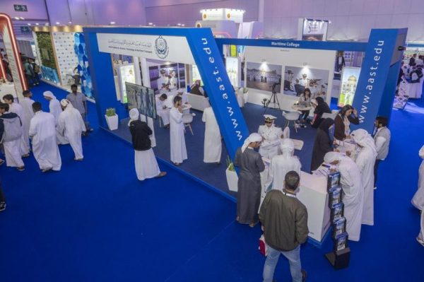 AASTS successfully participates in the International Education Show 2020