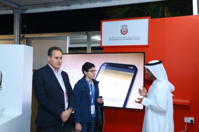 Abu Dhabi Science FestivalA unique platform to showcase Government and PrivateInnovations