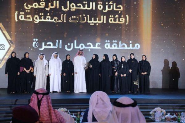 Ajman Free Zone wins Open Data category in Ajman Digital Transformation Plan Awards