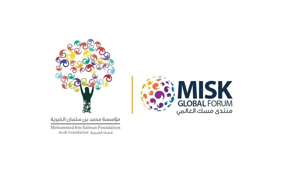 MiSK Foundation and General Sports Authority Saudi Arabia Announced as Supporting Partners for GOV Youth Summit 2020