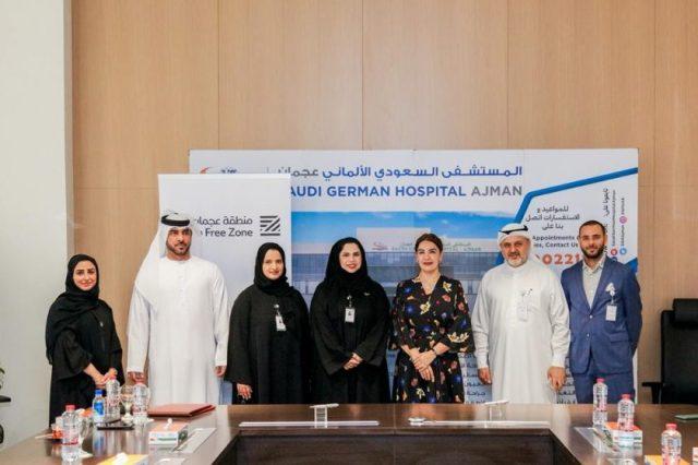 Ajman Free Zone signs an MoU with Saudi German Hospital Ajman