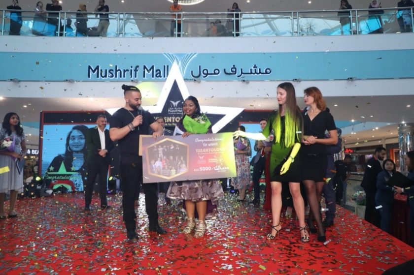 Mushrif Mall announces Talentology 2020 Winners
