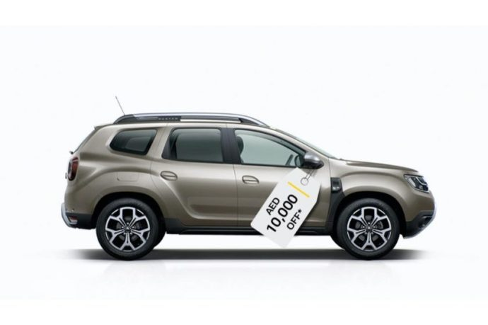 Renault of Arabian Automobiles partners with DIB, introduces special weekend offer