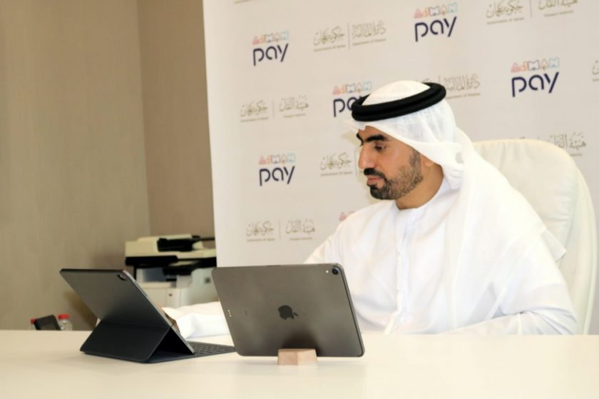 Ajman Transport Authority links digital services with Ajman Pay