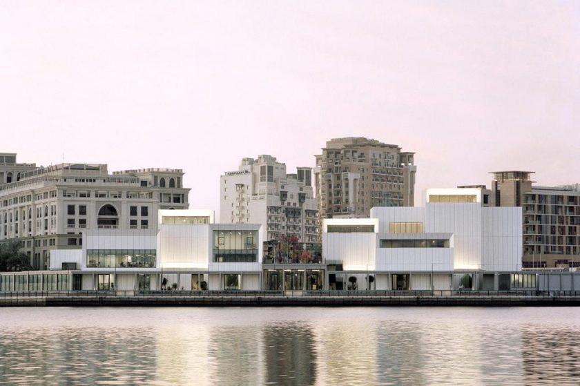 Dubai Culture supports Art Jameel's Research and Practice Platform to ease the burden on local creative industry