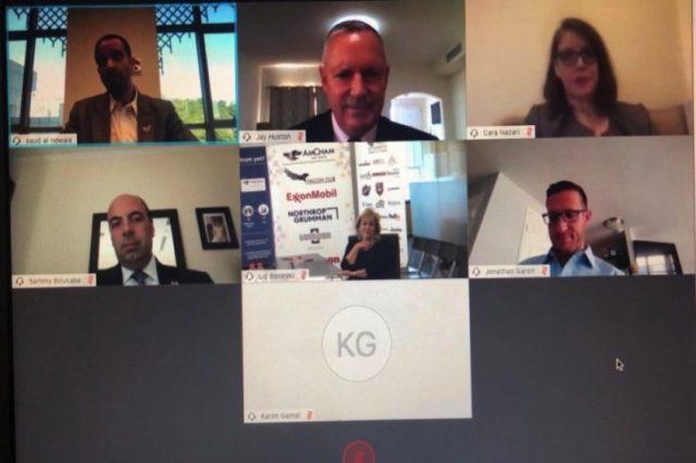 DC Hosts Webinar on US-UAE Commercial Landscape Post-COVID-19