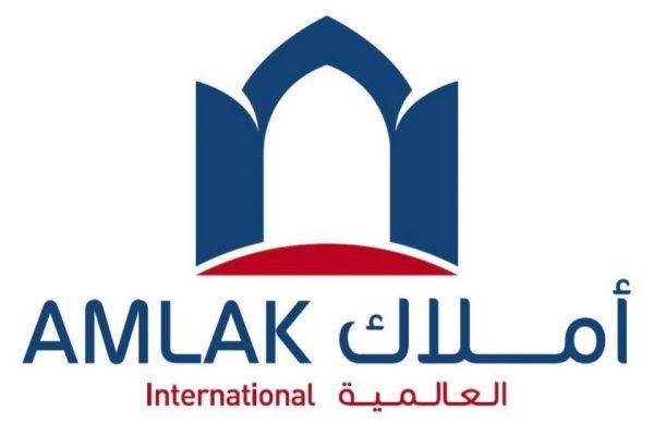 Amlak International Completes IPO Retail Coverage at 2,690%