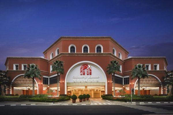 Win millions of SHARE points at Majid Al Futtaim malls during DSS