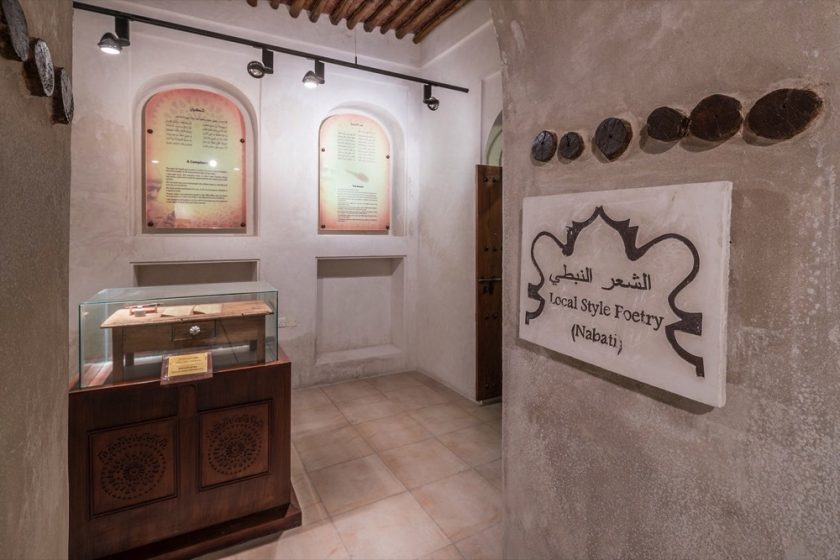 welcomes visitors to Naif and Poet Al Oqaili museums Dubai Culture