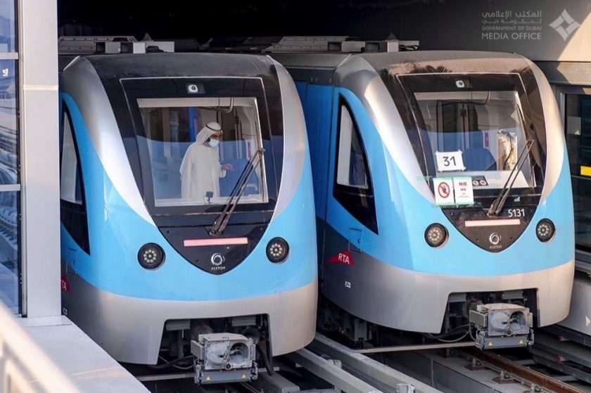 Inauguration of Dubai Route 2020 Metro