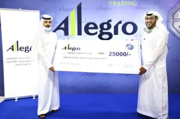 "WINNERS OF ""SHOP WITH AL SAIF"" INITIATIVE ANNOUNCED"