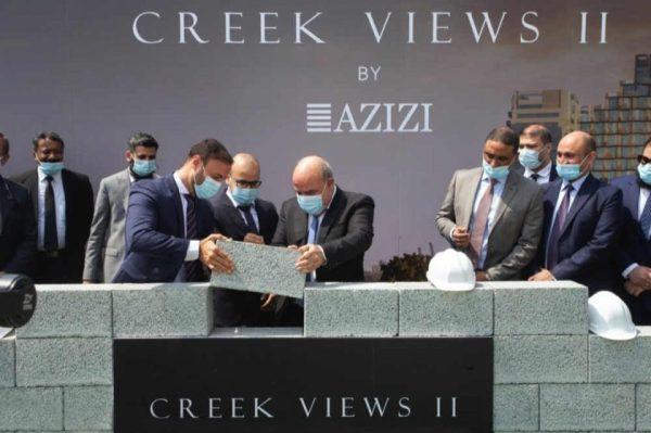 Azizi Developments breaks ground at Dubai Healthcare