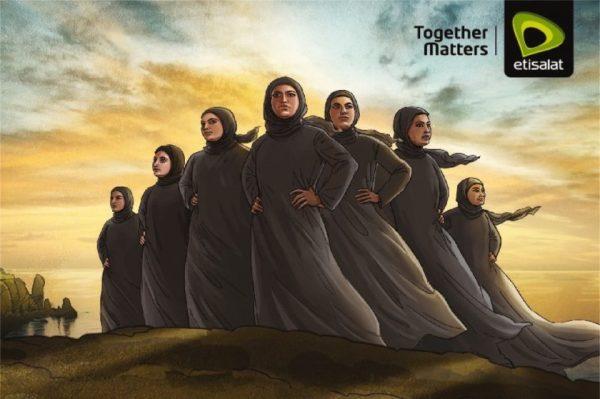 Etisalat celebrates Emirati Women's Day with 'Emiratiya' map