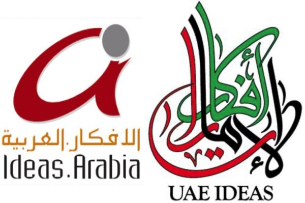 Dubai Quality Group is now accepting submissions for Ideas Arab