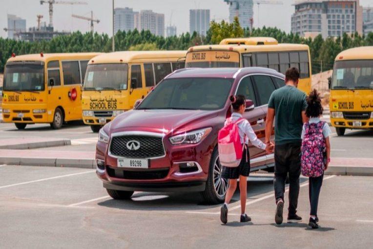 إنفينيتي من العربية للسيارات تعلن عن حملة العودة إلى المدرسة بصفقات ضخمة