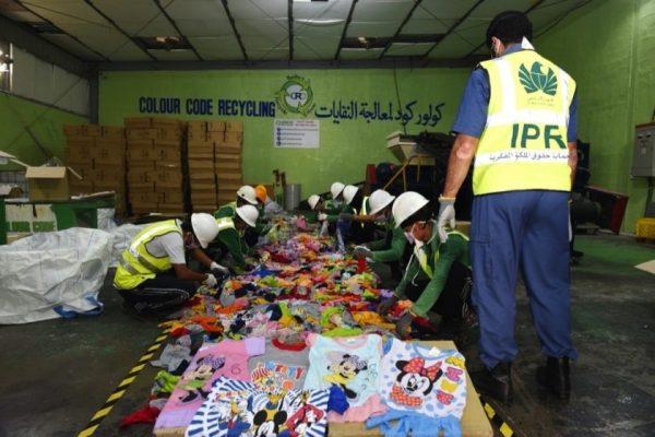 Dubai Customs recycles counterfeit pieces