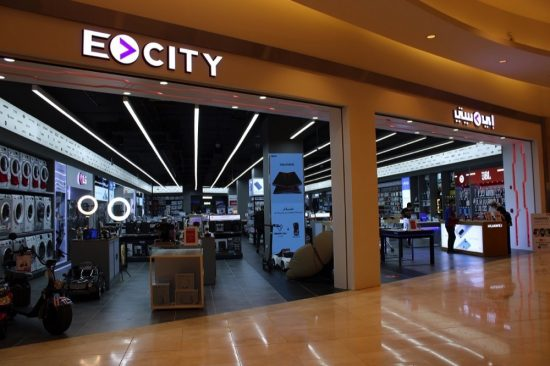 ECity opens new retail outlet at Yas Mall in Abu Dhabi