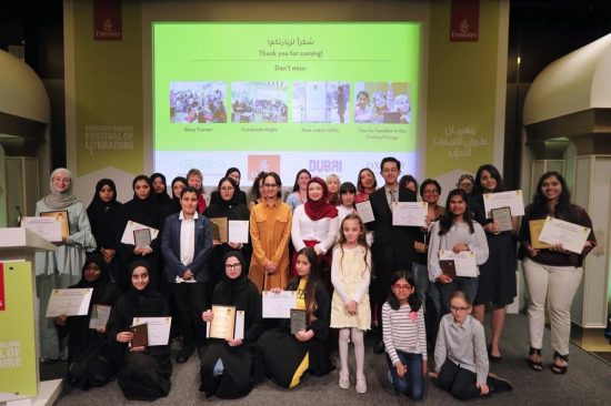 EMIRATES AIRLINE FESTIVAL OF LITERATURE COMPETITIONS