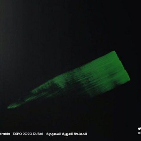 جناح المملكة العربية السعودية في إكسبو 2020 دبي