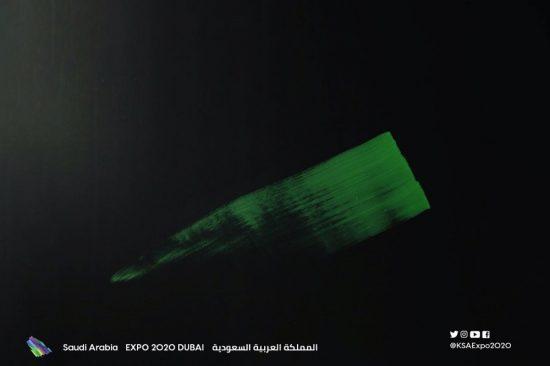 The Kingdom of Saudi Arabia Pavilion