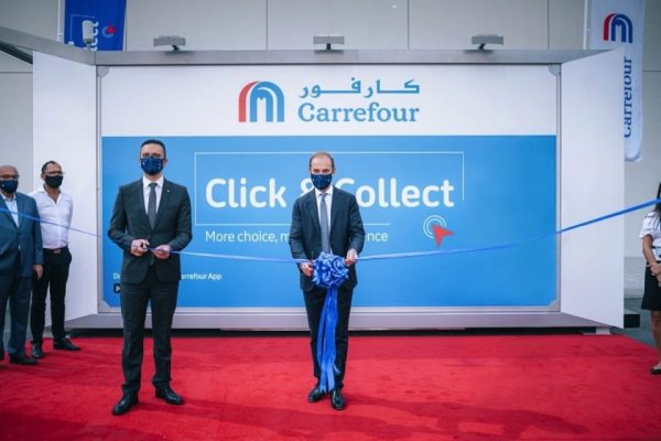 Carrefour Expands into DIFC and Introduces the Region's