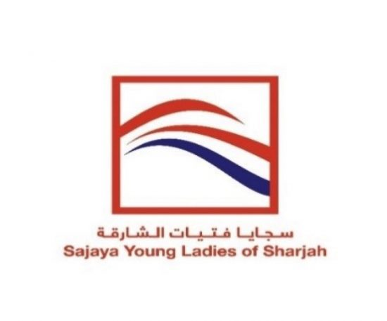 Sajaya's young ladies lead 'Salam Jar' initiative;