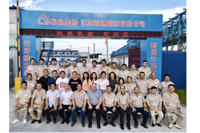 Jiatong Energy to Utilize INVISTA's Latest P8 Technology for Its Dual PTA Lines