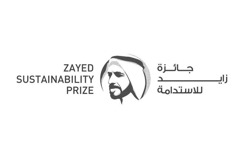 جائزة زايد للاستدامة تعلن عن تأجيل الحفل السنوي لدورة عام 2021 وإقامة حفل توزيع الجوائز المقبل في عام 2022