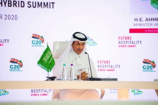 فعاليات مؤتمر مُستقبل الضيافة تنطلق مباشرةً من الرياض