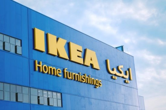 IKEA's New Store Gets Closer to Customers in the Capital