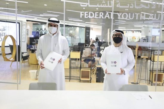 Arab Youth Center Partners with New Media Academy