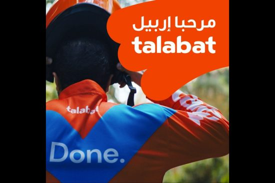 talabat announces launch of operations in the Republic of Iraq