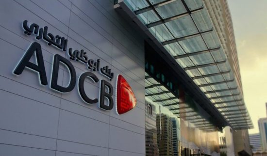 ADCB joins forces with HRA and ADGM Academy on 'The Bankers' Programme'